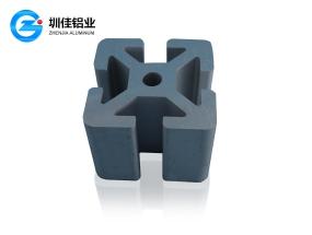 4040-5.0铝材