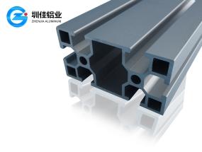 4080-2.0铝材