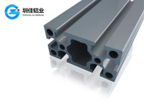 4080-5.0铝材